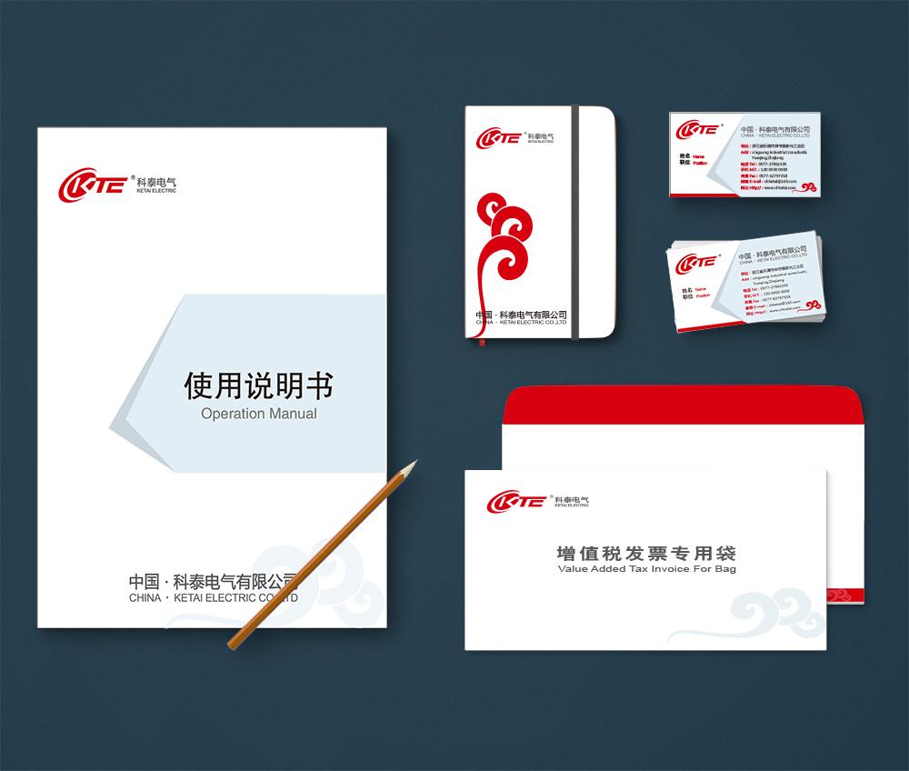 中国▪科泰电气有限公司