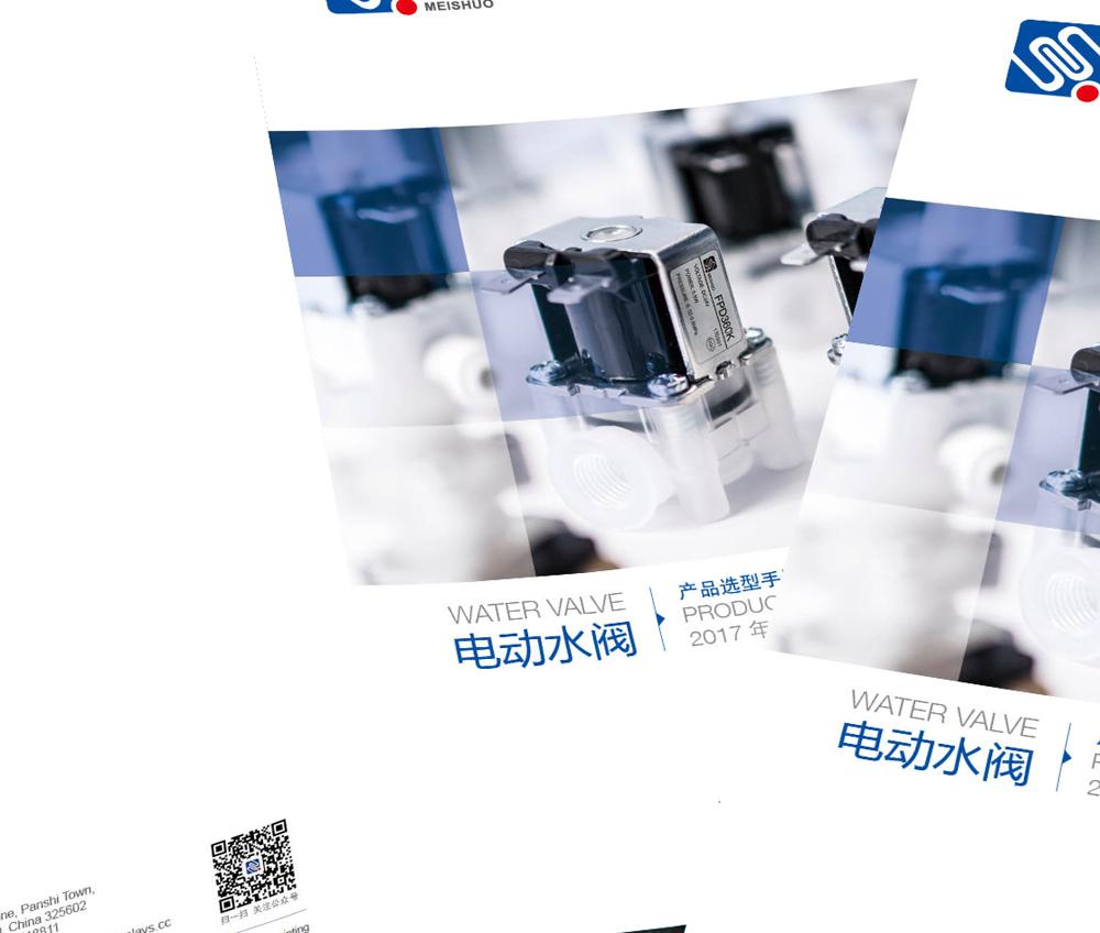 浙江美硕电气科技股份有限公司样本